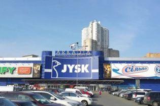 В Киеве из-за минирования эвакуировали ТЦ на Осокорках