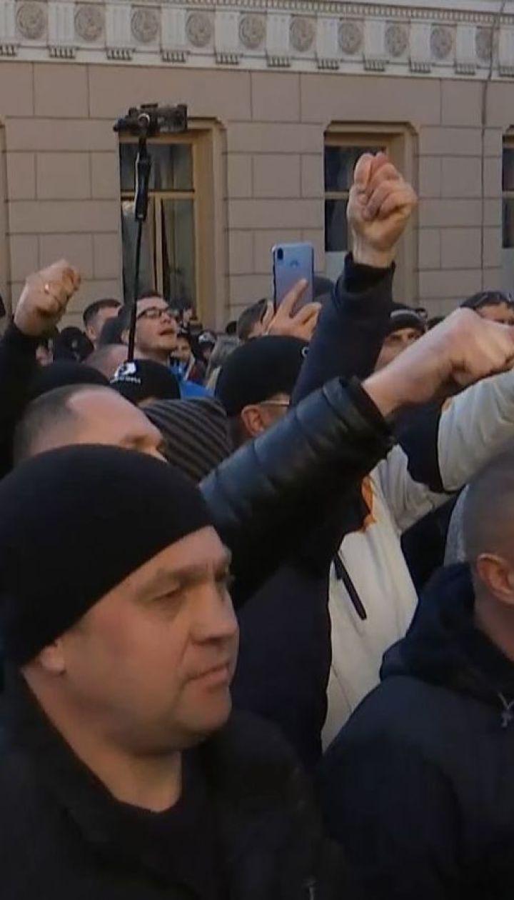 Євробляхери знову влаштовують масштабну акцію протесту під ВР