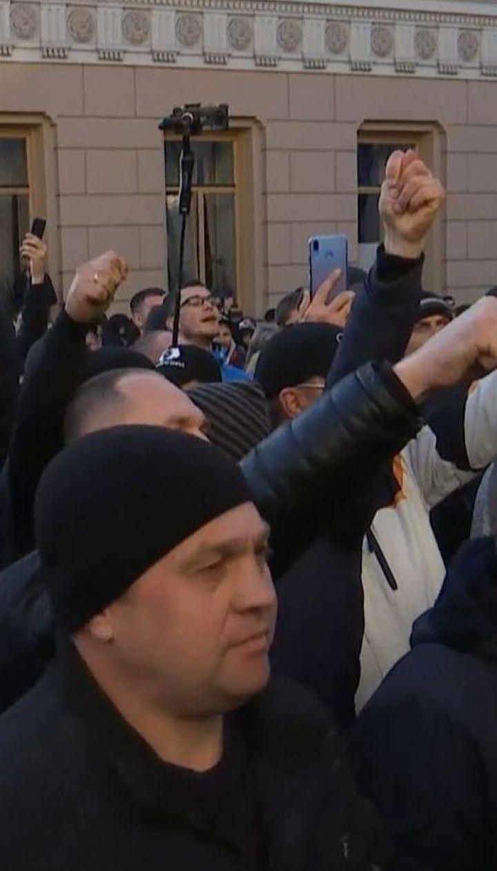 Евробляхеры снова устраивают масштабную акцию протеста под ВР