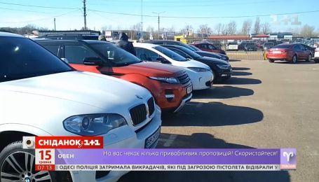 В Україні хочуть запровадити пільги на розмитнення євроблях – Економічні новини