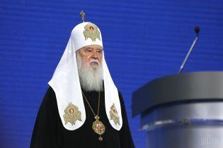 Война за церковь: ТСН установила организаторов митингов в поддержку Филарета. Они тесно связаны с Россией