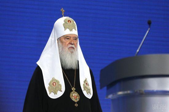 Філарет просить Мін'юст продовжити реєстрацію УПЦ Київського Патріархату
