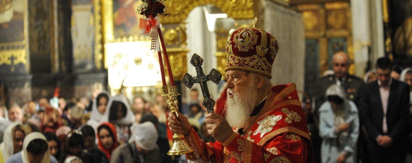 Филарет разослал приглашения на собор Киевского патриархата