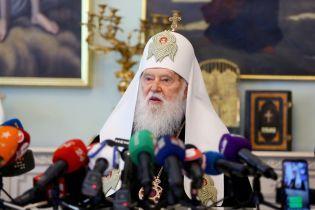 Филарет отказался подчиняться требованиям Томоса об автокефалии