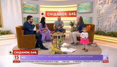 Родина Кожушко поділилася секретами щасливого сімейного життя
