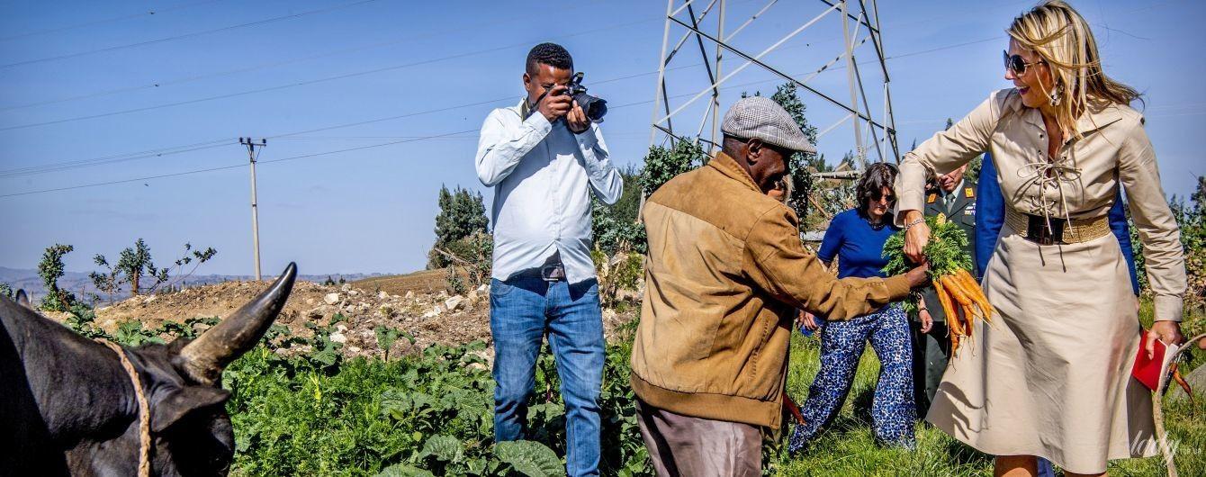 В бежевій сукні та з пучком моркви: королева Максима відвідала ферму в Ефіопії
