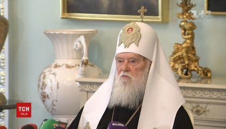 Патріарх Філарет прокоментував ситуацію щодо помісної церкви і Київського патріархату