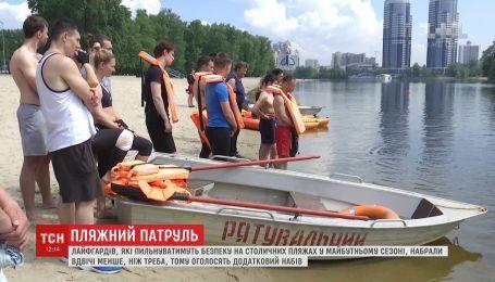 Пляжный патруль: спасателей готовят к жаркому сезону в Киеве