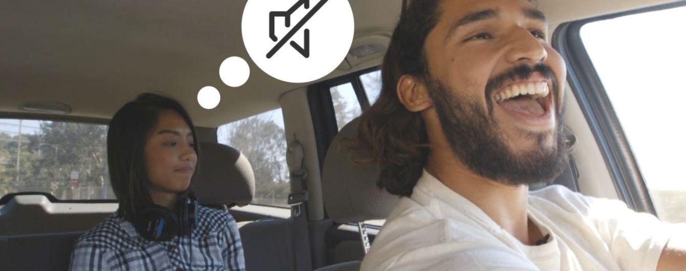 "Uber добавил опцию ""тихий таксист"" для Америки"