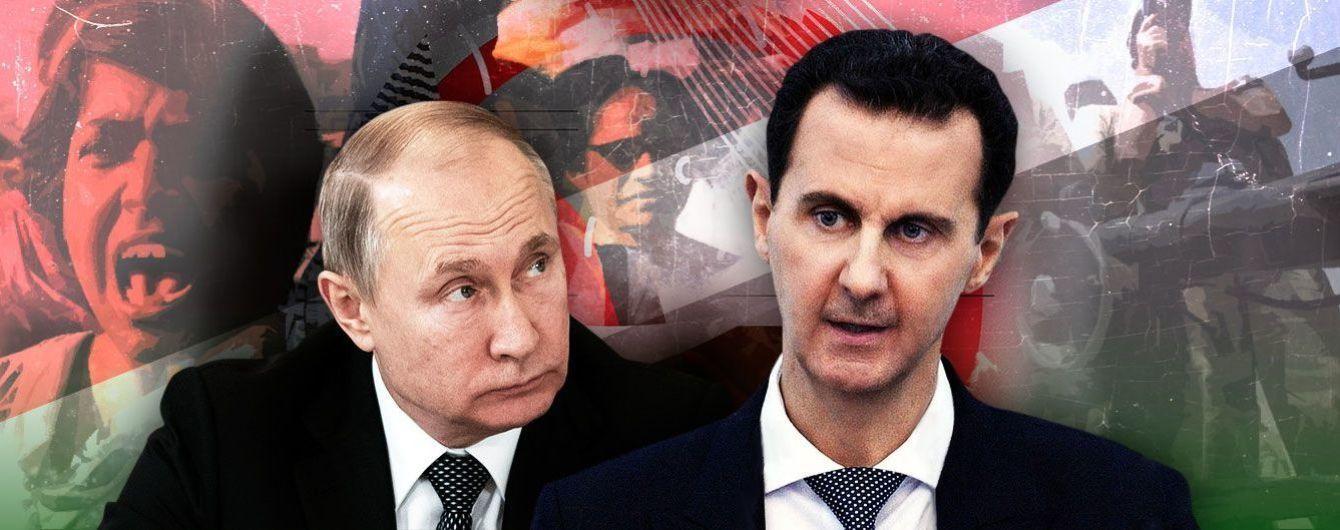 В Сирии снова стреляют по гражданским