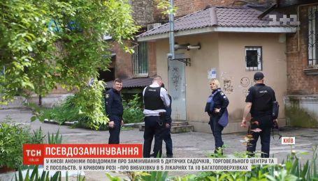 Сразу в нескольких городах Украины массово сообщают о заминированы зданий