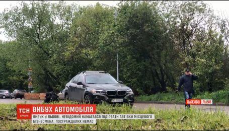 Во Львове в авто частного предпринимателя заложили взрывчатку
