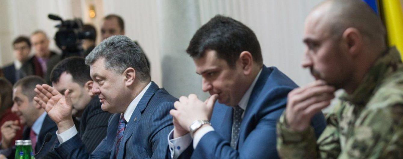 """""""Бурштиновий"""" нардеп подав до суду на Порошенка та Ситника"""