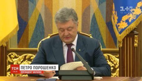 """""""Выверенный и отмене не подлежит"""": Порошенко подписал закон о языке"""