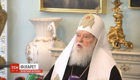 Обурений Патріарх Філарет шкодує, що підтримав кандидатуру Епіфанія на Соборі
