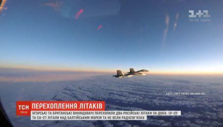 Два российских самолета за сутки перехватили венгерские и британские истребители