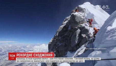 49-річний непалець підкорив Еверест 23 рази