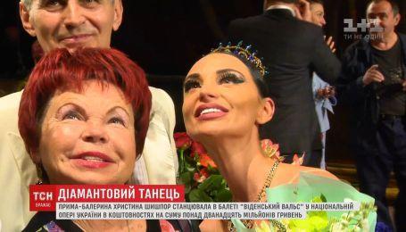 Драгоценный балет: в столице станцевали особый Венский вальс