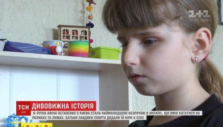 6-річна Афіна Остапенко стала наймолодшою незрячою в Україні, яка вміє їздити на роликах і лижах