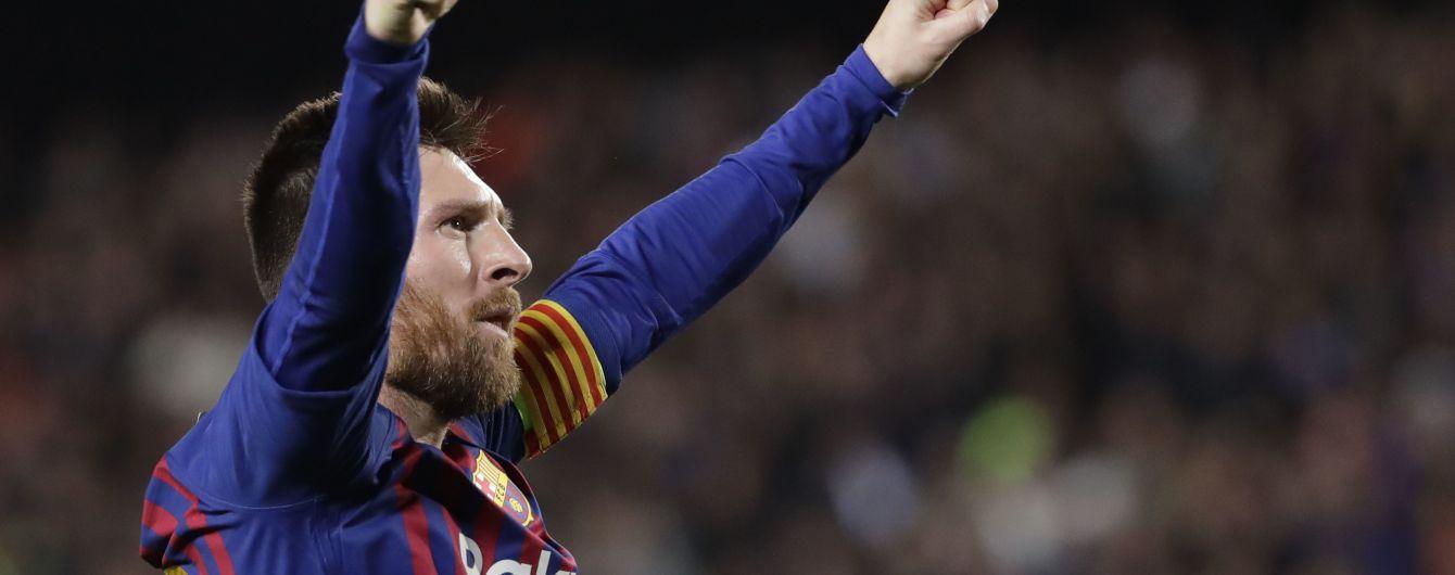 """""""Барселона"""" показала тренировку глазами Месси"""