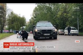 У Львові намагалися підірвати автомобіль місцевого бізнесмена