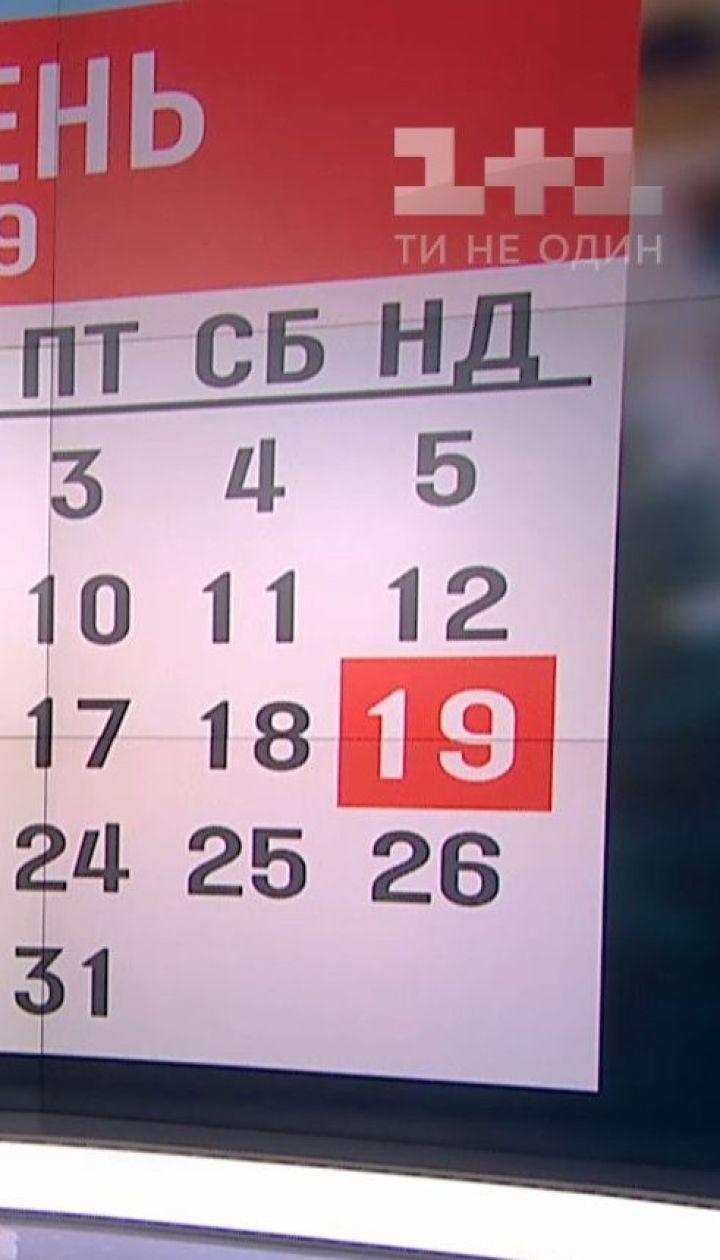 ВРУ в четверг выберет окончательную дату инаугурации новоизбранного президента