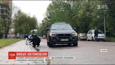 Во Львове пытались взорвать автомобиль БМВ, принадлежащий местному бизнесмену
