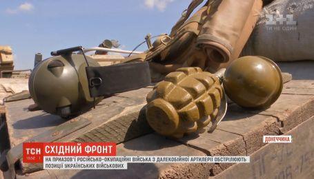 На Приморском участке фронта вновь зазвучали залпы дальнобойной русской артиллерии