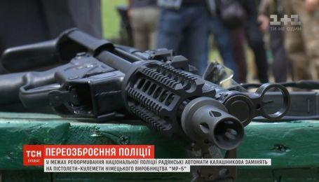 Несколько тысяч украинских копов вскоре получат новые пистолеты-пулеметы