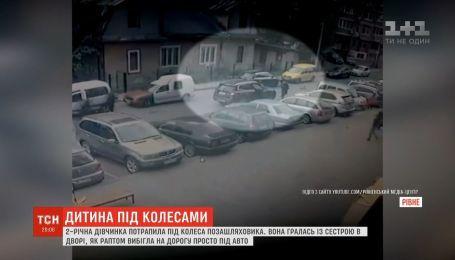 Двухлетняя девочка попала под колеса внедорожника в Ровно