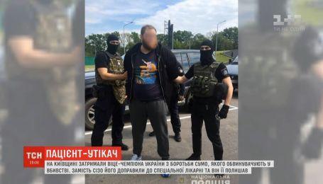 Обвиняемый в убийстве байкера вице-чемпион Украины по борьбе сумо сбежал из психоневрологической больницы