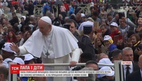 Поездка на папамобиле и селфи с Понтинфиком: Папа Римский устроил праздник для детей мигрантов