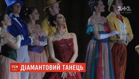 Прима-балерина станцевала в драгоценностях стоимостью 12,5 миллиона гривен