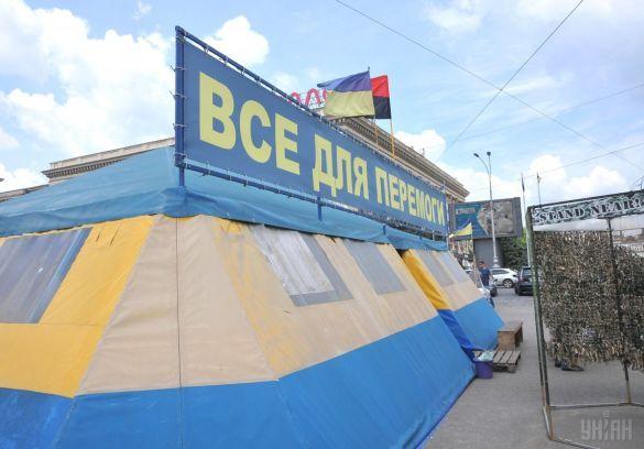 Волонтерський намет Харків