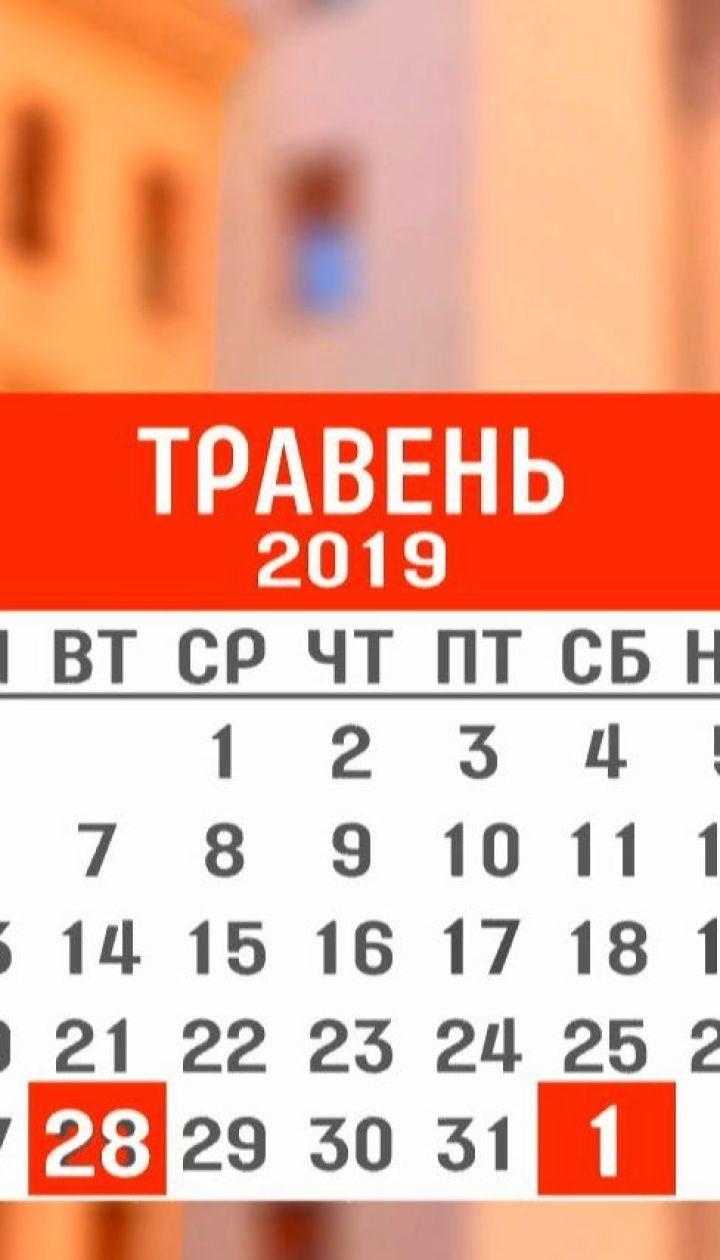 16 травня Верховна Рада визначить дату проведення інавгурації