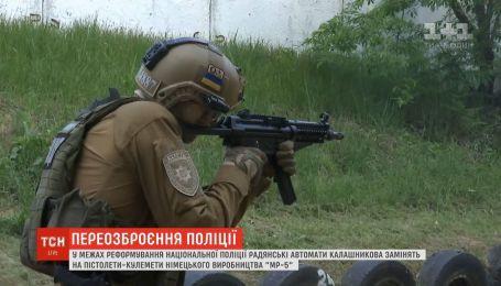 Декілька тисяч поліціянтів незабаром отримають нові німецькі пістолети-кулемети