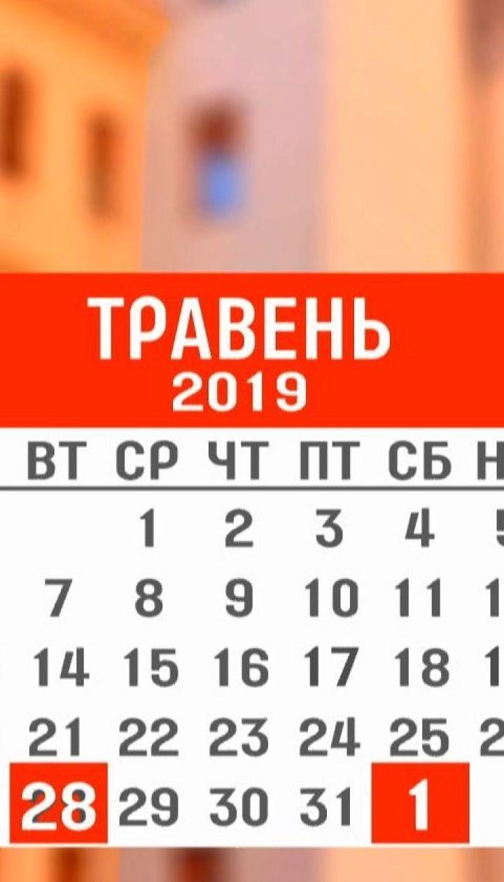 16 мая Верховная Рада определит дату проведения инаугурации