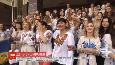 День вышиванки отмечают в Украине