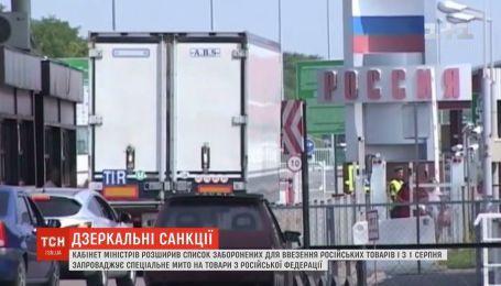 Украина вводит зеркальные санкции против России