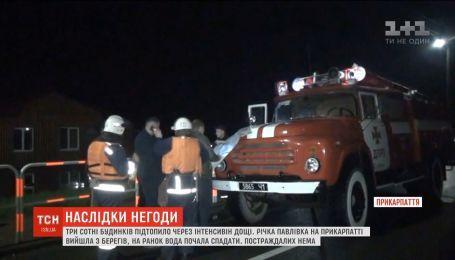 Три сотні будинків підтопило на Івано-Франківщині