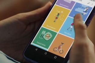 Компанія Google анонсувала сайт з маршрутами подорожей Україною