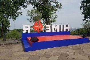 """Партія """"Голос"""" відкликала двох кандидатів-мажоритарників через зв'язки із """"Опоблоком"""" та Медведчуком"""