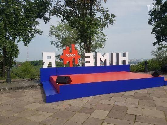"""У Зеленського не виключають створення коаліції з партією """"Голос"""" Вакарчука"""
