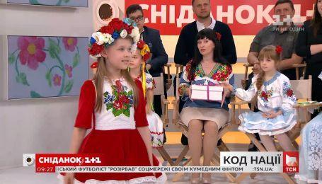 """Юні вишивальниці зі Львова та їхня вчителька - гості студії """"Сніданку з 1+1"""""""