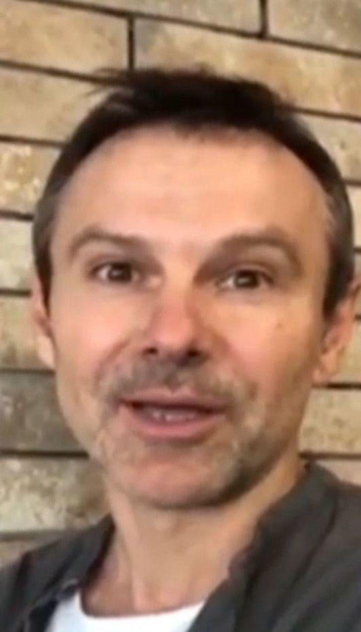 Йога і котики: Святослав Вакарчук нарешті відкрив офіційний акаунт в Instagram