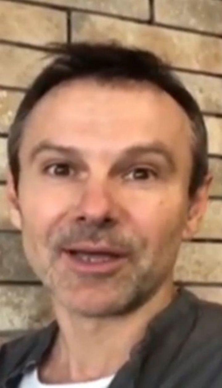 Йога и котики: Святослав Вакарчук наконец открыл официальный аккаунт в Instagram