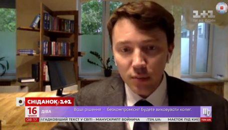 """Юрист Лаврентій Царук консультує глядачку """"Сніданку з 1+1"""" стосовно відкриття ФОП"""