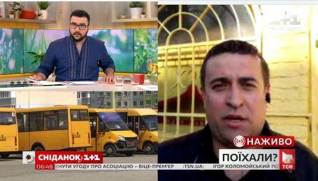 Як змінилася ситуація з маршрутками в Полтаві - коментар активіста Олега Слизька
