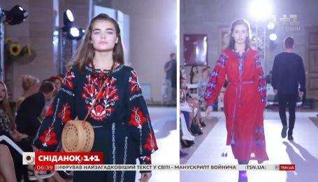 Ее носят не только украинцы: факты о вышиванке, о которыхвы еще не знали