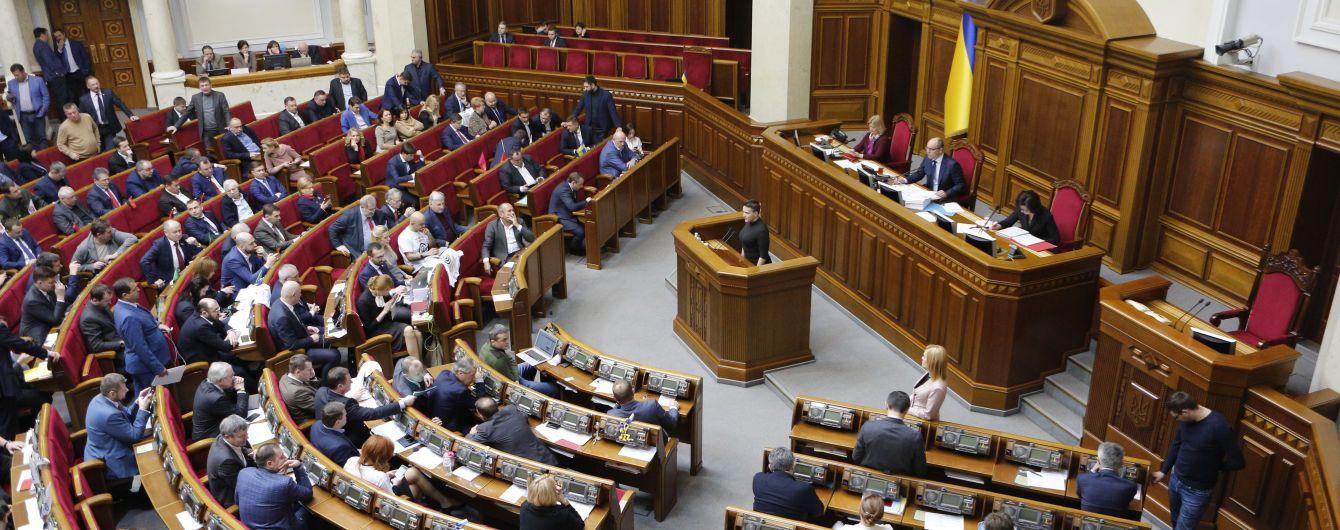 Рада приняла закон о химической кастрации педофилов. Текст документа